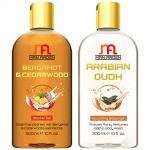 Man Arden Bergamot & Cedarwood + Arabian Oudh Luxury Shower Gel With Essential Oils - 300 Ml