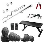 Diamond Flat Bench With 70kg Weight And 3ft Ez Curl 5ft Straight Rod