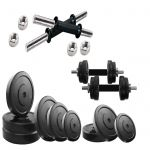 "Diamond Home Gym Package Of 50kg Plates With 14"" Dumbbell Rods For Perfect Health & Fitness"