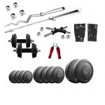 Diamond Home Gym Of 18kg Weight With 3ft Curl 3ft Straight Bar & Accessories For Strength & Fitness