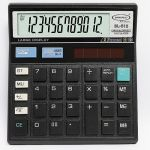 Bambalio 12 Digits Check And Correct Electronic Calculator Bl-512(black)