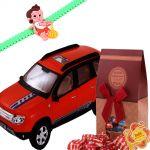 Rakshabandhan Kids Rakhi Hamper With Toy Car N Rakhi