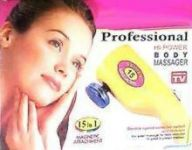15in1 High Power Professional Electric Massager