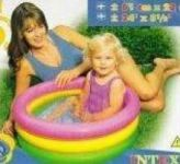 Intex 3 Air-chambers Baby Swimming Water Pool