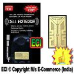 Eci - Mobile Phone Signal Booster For Cellphone, Calling Tablet, Gsm, CDMA