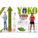 Eci - Original Yoko Height Increaser & Increasing Guide Grow Tall Step Up