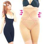 Eci - Bodyshaping Body Lifting Dress Slim N Lift Ladies Body Suit Underwear