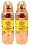 Pure Copper Hammered Set Of 2 Thermos Design Bottle 700 Ml Each Storage Water Benefit Yoga