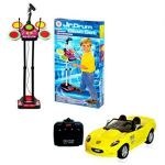 Kids Toys Junior Musical Drum Beat Set Rc Remote Controlled Sports Car