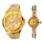 Buy 1 Get 1 Free Stylish Wrist Watch Mfbg2