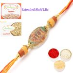 Rakhi For Brother Abroad - Colourful Wishes For You My Veera Rakhi