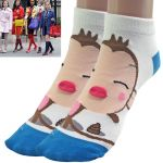 1 Pair Mixed Cotton Unisex Ankle Socks For Women