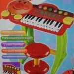 Microphone Musical Piano & Stool Kids Toys