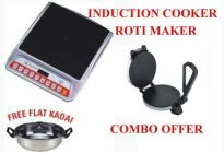 Induction Cooker + Flat Kadai +electric Roti Maker