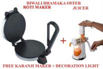Roti Maker + Juicer + Karanji Maker + Light.
