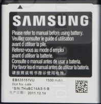 Samsung Ex535151vu Li Ion Polymer 1500mah Battery