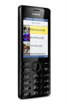 Nokia 206 Dual Sim Mobile Phone (Black)