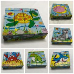 16 Piece Colorful Wooden Block Picture Puzzle For Toddlers and Small Children (Aqua Animals) (Code - SU 004)