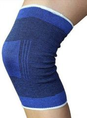 Fitness Accessories (Misc) - Omrd Maximum Grip Knee Support/guard.