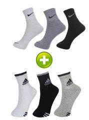 Buy 3 Pair Nike Socks Get 3 Pair Adidas Socks Free - Men's Lifestyle