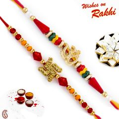 Rakhi to USA - Set of 2 OM & Swastik Motif Beads Embellished Rakhi
