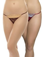 Clovia Pack Of 2 Panty In Multi Color-(Product Code-PNC001C10)