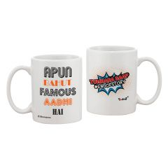 Yedaz White Ceramic Bollywood Coffee Mug- Apun Bahut famous and Tumhara Baap