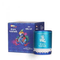 Shemaroo Shri Krishna Bhajan Vaani Bluetooth Speaker