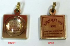 BRASS SAMPURNA KUBER YANTRA PENDENT / LOCKET , SHREE KUBER PENDANT