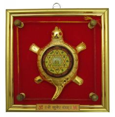 KUBER YANTRA TORTOISE WALL HANGING FOR PROSPERITY