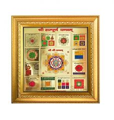 SHRI SAMPOORNA ( 9 X 9 INCHES ) YANTRA WITH BEAUTIFUL FRAME