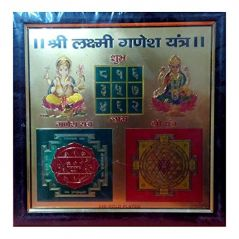 BIG SIZE SHRI LAXMI GANESH YANTRA GOLD PLATED ( 9X9 INCHES) WITH BEAUTIFUL FRAME