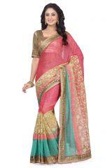 De Marca Pink - Beige - Sea Green Colour Lycra - Tissue Saree (Product Code - K-5139)