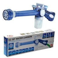 Shop or Gift Ez Jet Water Cannon 8 In 1 Turbo Water Spray Gun Online.