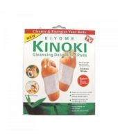 Kinoki- Detox- Foot Pads- Patches With- 50 Pads 50 Adhesive-5pcs