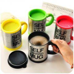 Self Stirring Mug With Lid Shaker Coffee Tea Juices Novelty Gift