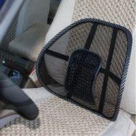 Bgm Car Seat Massage Chair Back Lumbar Support Mesh Ventilate Cushion Pad