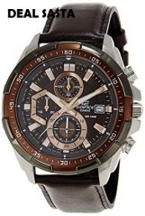 Casio edifice 539 brown dial with brown strap watch for men