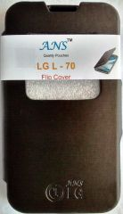 ANS Caller ID Flip Case Cover Pouch Table Talk For LG L70 - Black