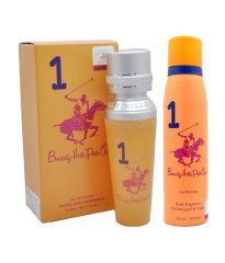 Beverly Hills Polo Club Orange Bhpc Combo Set  (Set Of 2)