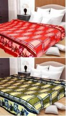 Sai Arpan Plain Double Bed Ac Blanket Buy 1 Get 1 Free_daimondgreen-red - Buy One Get One Free