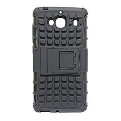 PRODUCTMINE Defender Back Cover Case with Kickstand for Xiaomi Mi 2S (Black)