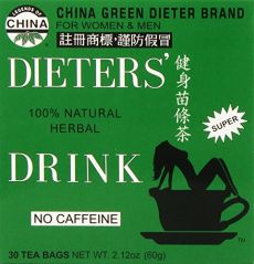 Dieters Tea For Weight Loss 30 Tea Bags 2.12oz(60g)