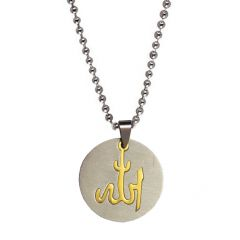 Men Style High Polished Islamic God Allah  Laser Cut   Gold And Silver  Stainless Steel Round Pendent For Men And Women SPn05079