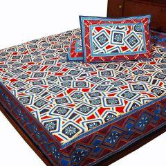 Pioneerpragati Multicolor Jaipuri Gold Print And Pure Cotton Double Bedsheet Set
