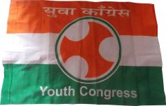 Congress Party Youth Flag 40x60 Roto Cloth Pack Of 10