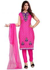 Salwar Suits (Readymade) - wama fashion net fabric salwar suit with duppata(TZ_Kabali_Pink)