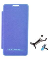 TBZ Flip Cover Case for Samsung Galaxy Grand Prime G530h with Multi Stand Tablet/Phone Holder -Blue