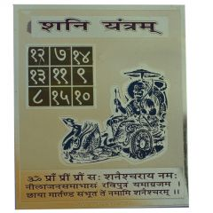Shani Yantra Gold Plated By Pandit NM Shrimali