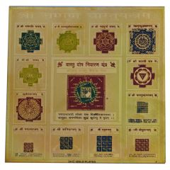 Sampurna Vaastu Yantra Gold Plated By Pandit NM Shrimali